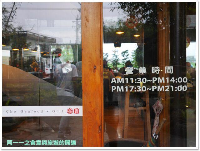 宜蘭羅東美食.大洲魚寮.無菜單料理.海鮮. 景觀餐廳image012