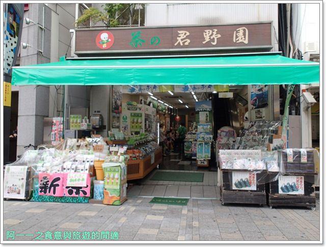 東京上野美食阿美橫町光麵拉麵抹茶藥妝魔法布丁日本自助旅遊image010
