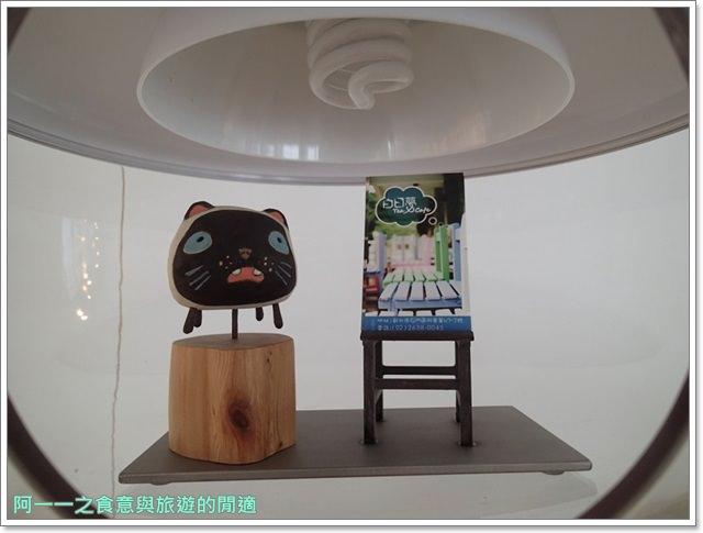 北海岸旅遊石門美食白日夢tea&cafe乾華國小下午茶甜點無敵海景image039
