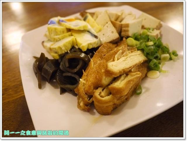 台東小吃榕樹下米苔目東鼎牛肉麵image065