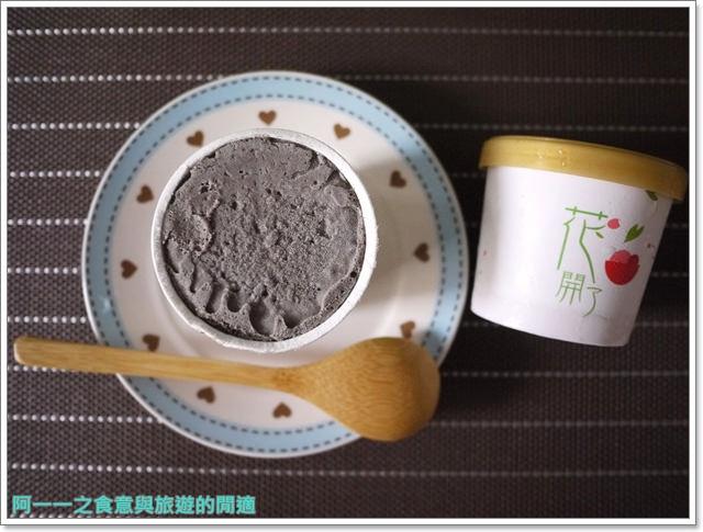 團購美食義式冰淇淋花開了手工冰淇淋image063