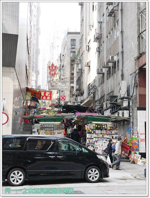 香港中環美食港式燒臘米其林一樂燒鵝叉燒油雞平價image001