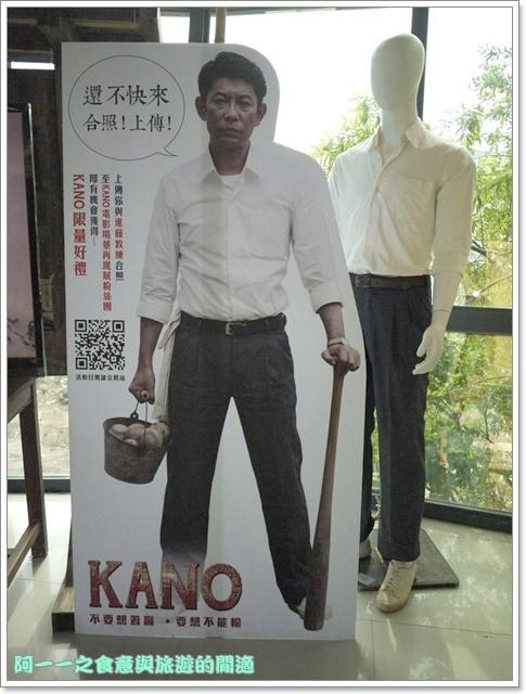 kano大魯閣電影場景再現展image097