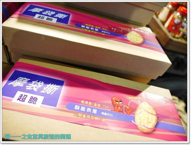 宜蘭景點窯烤山寨村亞典蛋糕密碼館妖怪村伴手禮麵包image015