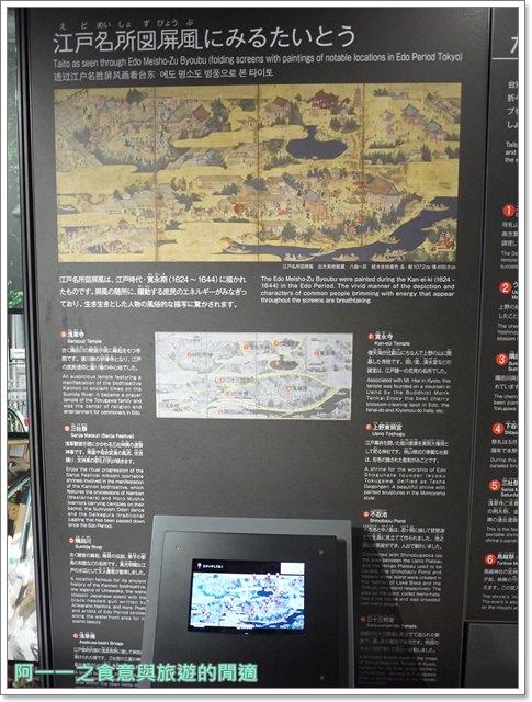 日本東京自助旅遊淺草文化觀光中心晴空塔image019