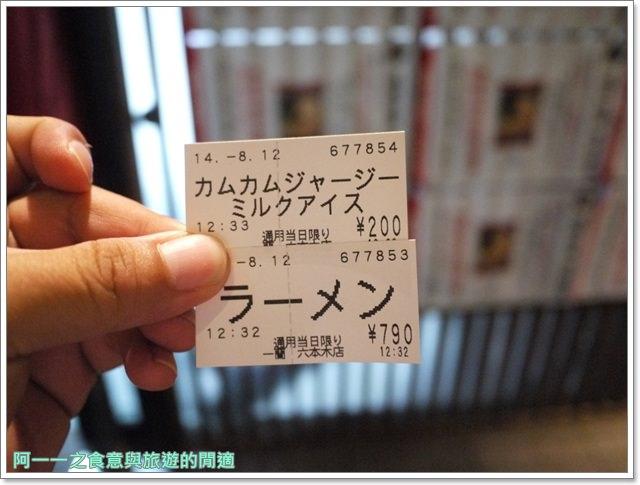 一蘭拉麵harbs日本東京自助旅遊美食水果千層蛋糕六本木image005