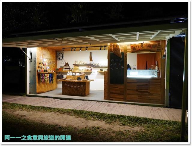 台東旅遊美食鐵花村熱氣球貝克蕾手工烘焙甜點起司蛋糕image024