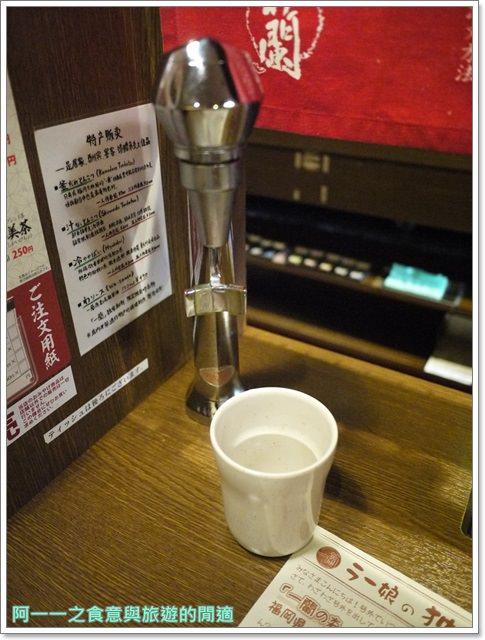一蘭拉麵harbs日本東京自助旅遊美食水果千層蛋糕六本木image010
