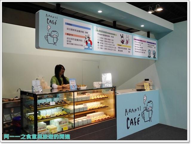 阿朗基愛旅行aranzi台北華山阿朗佐特展可愛跨年image057