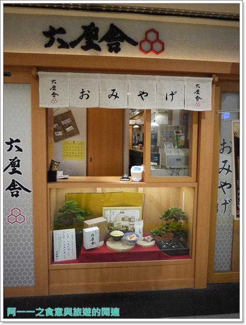 東京車站美食六厘舍沾麵拉麵羽田機場人氣排隊image010