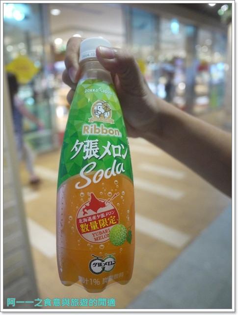 鯛魚燒聖代日本旅遊海濱幕張美食甜點image022
