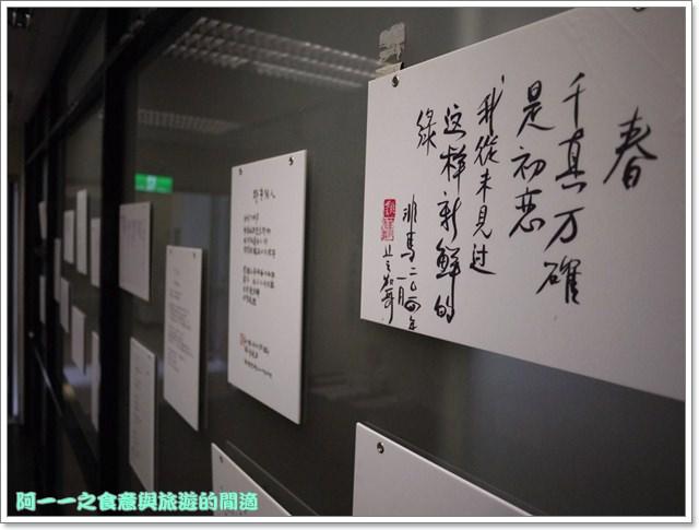 台北古亭站景點古蹟紀州庵文學森林image093