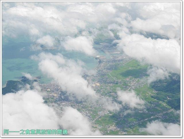 日本關西空港自助旅遊桃園機場第二航廈日航飛機餐image056