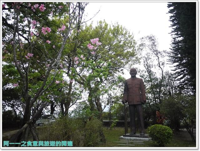 大溪老街武德殿蔣公行館中正公園image031