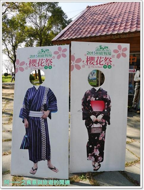 台東美食景點初鹿牧場初鹿鮮乳鮮奶櫻花祭放山雞伴手禮image013