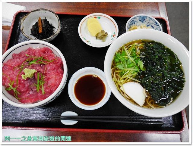 京都市役所前美食.本能寺.京味菜.わたつね.平價.親子丼image023