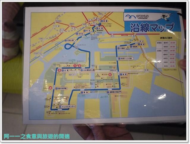 東京景點御台場海濱公園自由女神像彩虹橋水上巴士image003