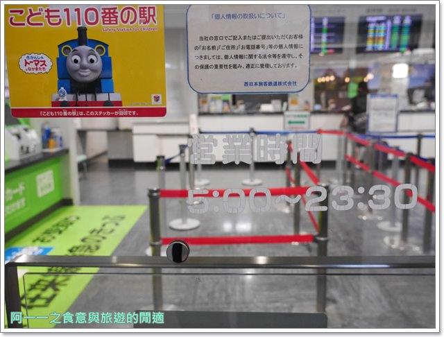JR山陽&山陰鐵路周遊券pass.日本岡山旅遊image010