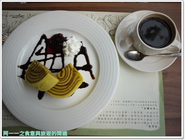 image191下午茶呦呦荷造場南門園區小白宮
