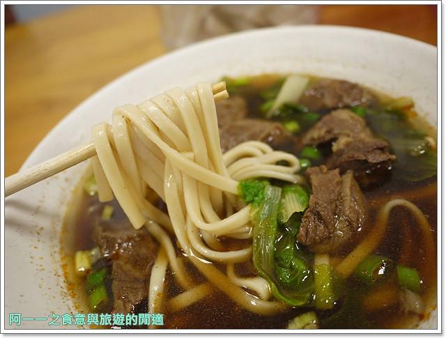 台東知本美食湘琪牛肉麵松美冰店芒果冰老店image013