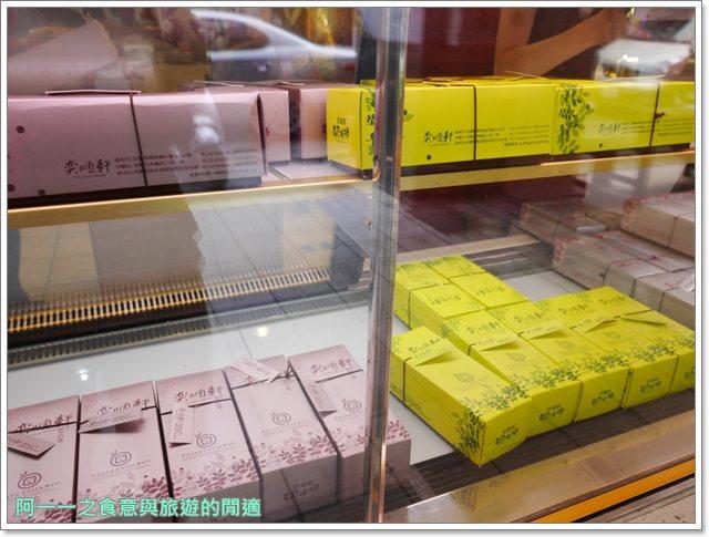 宜蘭羅東伴手禮奕順軒金棗蛋糕蔓越莓酥image012