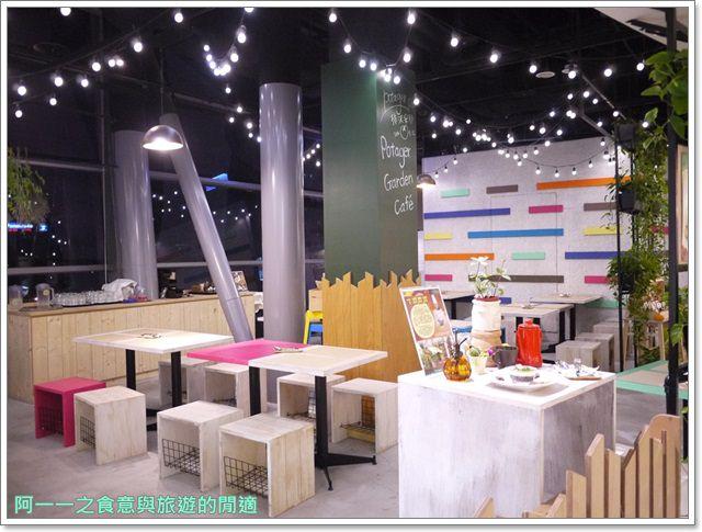 att4fun甜點王國台北101菠啾花園下午茶蛋糕image020
