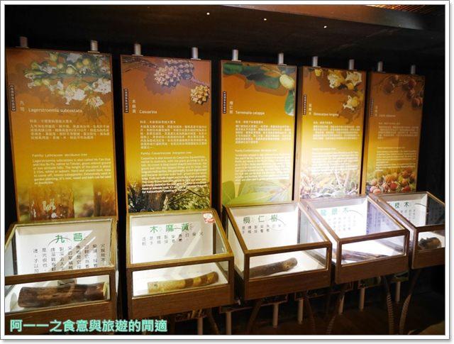 七星柴魚博物館.花蓮伴手禮.親子旅遊.觀光工廠image019
