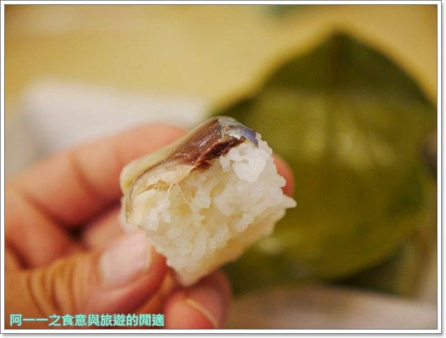 奈良伴手禮.甜點.天極堂.柿葉壽司.葛切.美食image021