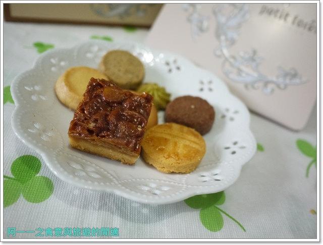 台中美食喜餅甜點富林園洋果子伴手禮大雅image018