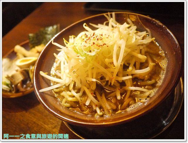 東京上野美食阿美橫町光麵拉麵抹茶藥妝魔法布丁日本自助旅遊image034
