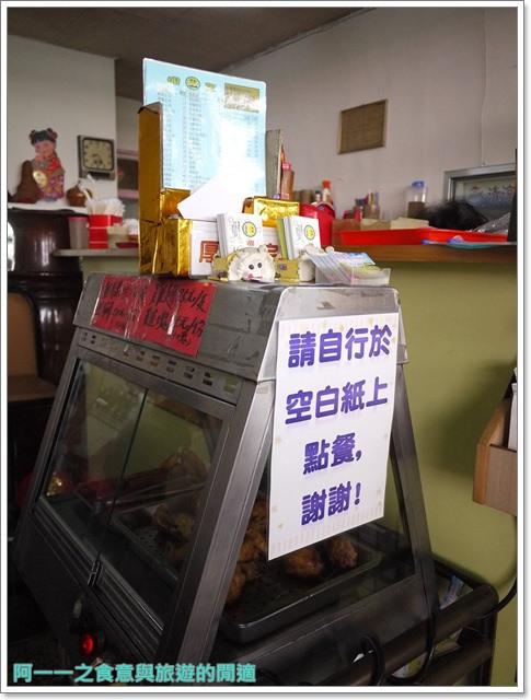 台東美食明奎早餐店春牛豆漿大王宵夜image009