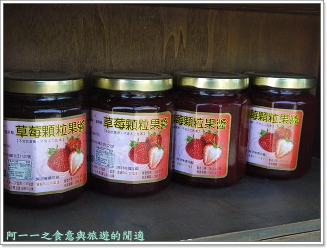 苗栗大湖草莓酒莊花間集image057