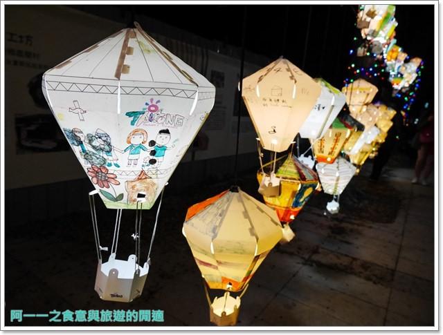台東旅遊美食鐵花村熱氣球貝克蕾手工烘焙甜點起司蛋糕image004