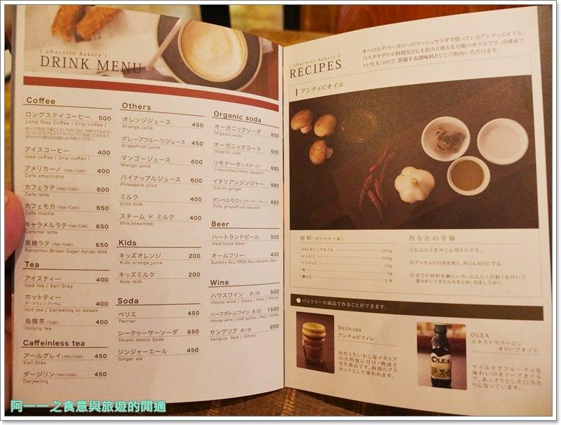 沖繩下午茶美食.甜點.oHacorte水果塔.bakery.image019