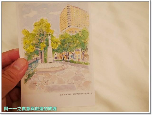 日本岡山住宿.岡山後樂園飯店.岡山車站.交通方便image060