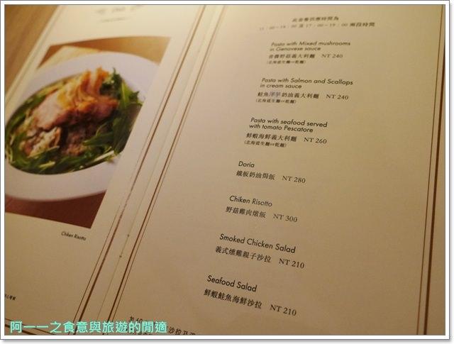 letao.小樽洋菓子舖.捷運市府站美食.下午茶.厚鬆餅.乳酪蛋糕image015