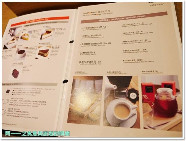 西門町美食.smit&hsu.現代茶館.下午茶.老屋餐廳.聚餐.包場image023
