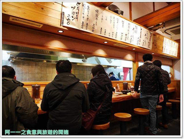 九州熊本美食.龍の家拉麵.熊本渡輪.海鷗image036