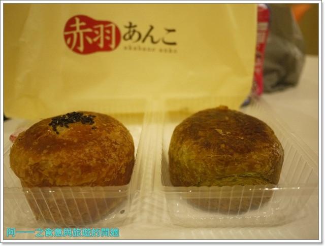 鯛魚燒聖代日本旅遊海濱幕張美食甜點image030