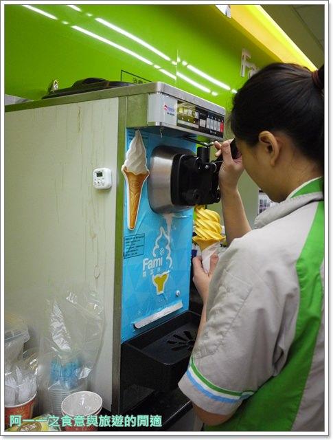 全家芒果霜淇淋image009